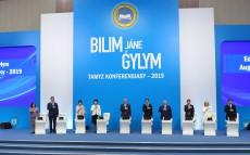 Глава государства принял участие в августовской конференции