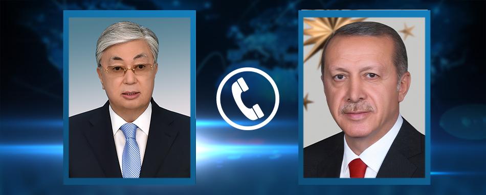 Мемлекет басшысы Қасым-Жомарт Тоқаев Түркия Президенті Режеп Тайип Ердоғанмен телефон арқылы сөйлесті